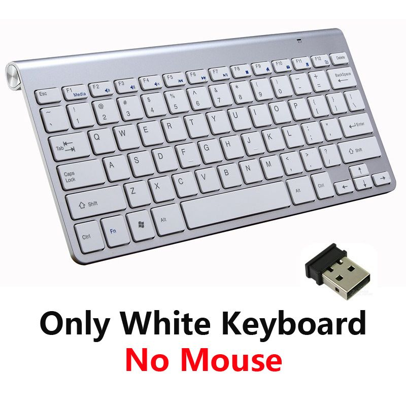 Only White Keyboard